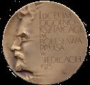 I Liceum Ogólnokształcące im. Bolesława Prusa w Siedlcach